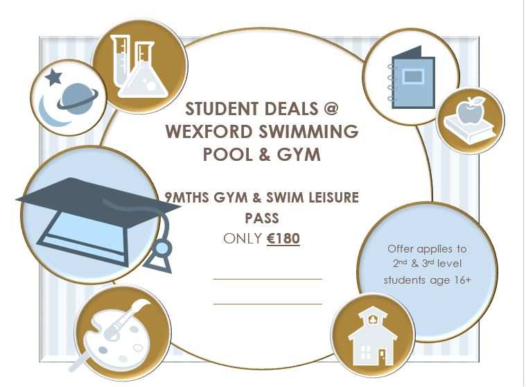 student deal 2017